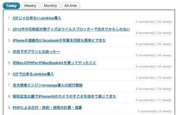 Wordpress Popular Posts Stats ‹ のぶろぐ — WordPress