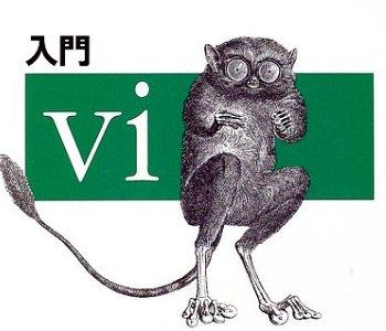 Mac標準のVimが頻繁に落ちるのでTerminalからもMacVimを呼ぶようにしてみました