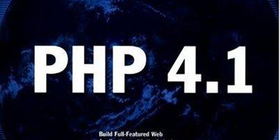 PHP4の環境を少しだけ助けてくれるモジュール