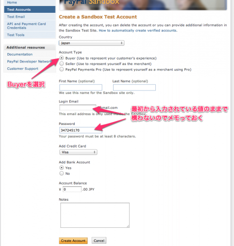 PayPal Sandbox - Sandbox