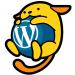 WordPressで会員制サイトをつくるのに利用したプラグイン