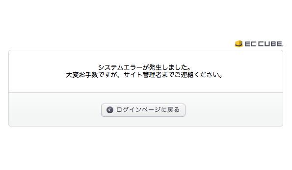 PHPでregister_shutdown_functionを使ってエラーハンドリングした場合にFatal errorを無視する場合がある