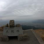 阿蘇山を一望する大観峰