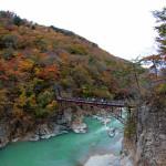 日光・鬼怒川の紅葉を見てきた その4 龍王峡