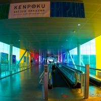 KENPOKU ART 2016 茨城県北芸術祭に行ってきた